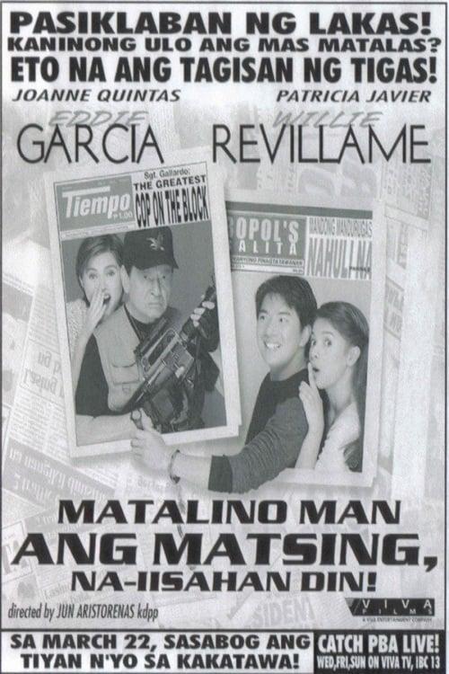 Matalino Man Ang Matsing Naiisahan Din! (2000)