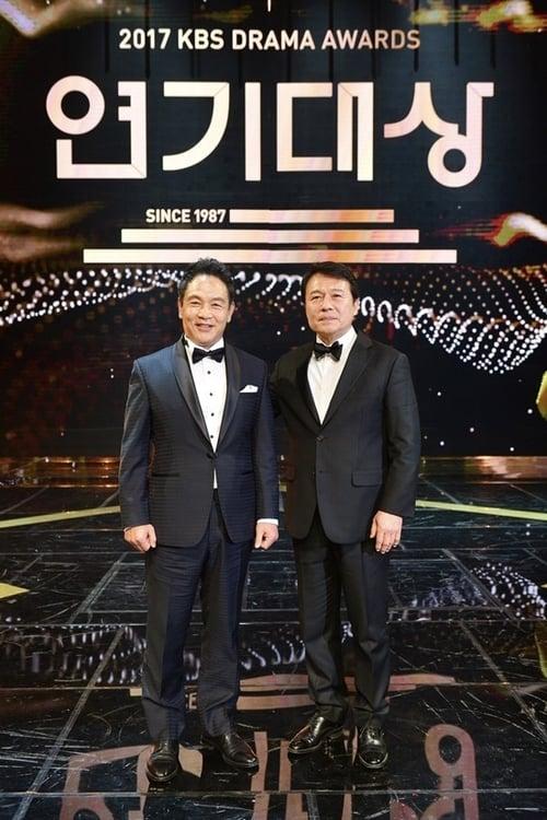 KBS Drama Awards-Azwaad Movie Database