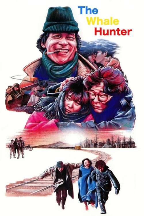 The Whale Hunter (1984)