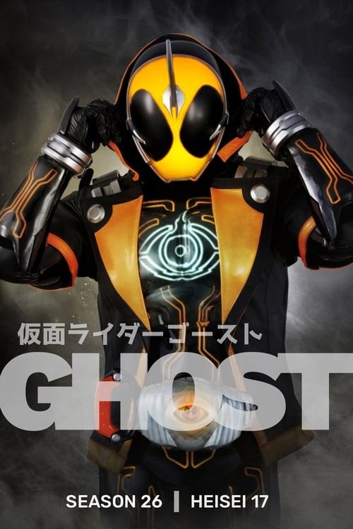 Kamen Rider: Kamen Rider Ghost