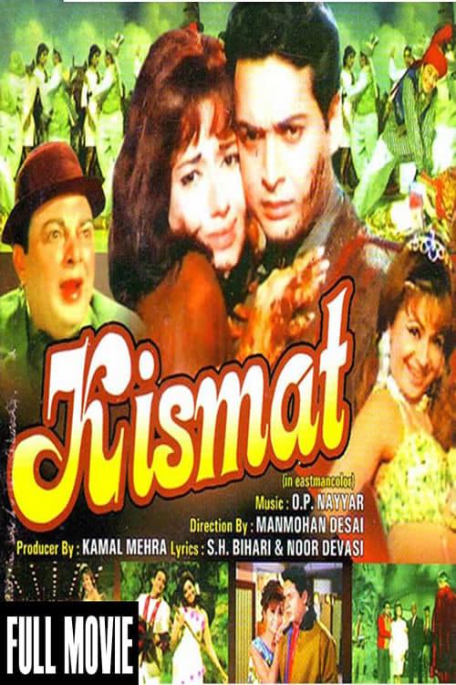 Kismat film en streaming