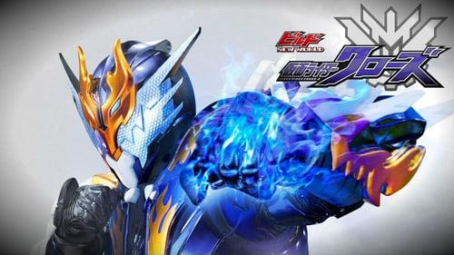 Read more Kamen Rider Build NEW WORLD: Kamen Rider Cross-Z