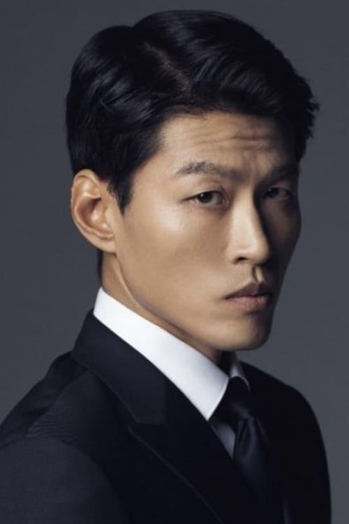 Kwak Jin-seok