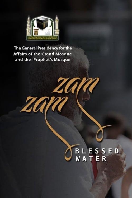 Zamzam Blessed Water (2019)