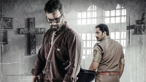 Bhramam (2021) Hindi Dubbed Download & Watch Online WEB-DL 200MB – 480p, 720p & 1080p