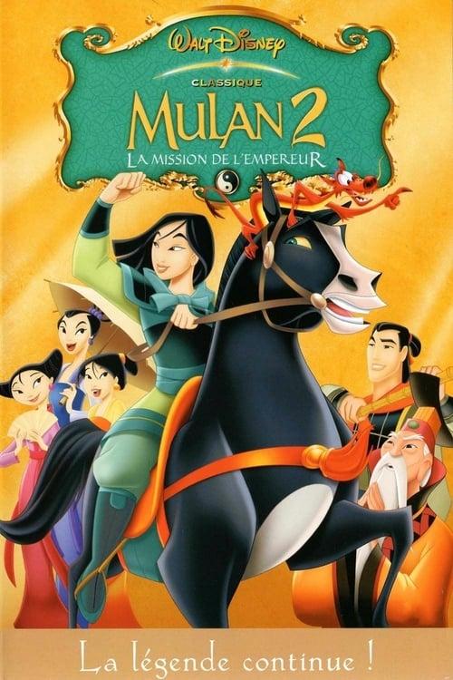 [1080p] Mulan 2 (la mission de l'Empereur) (2004) streaming fr