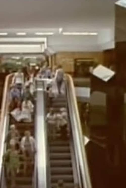 The Mall (1982)