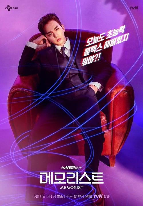 Nonton Drama Korea Memorist (2020)