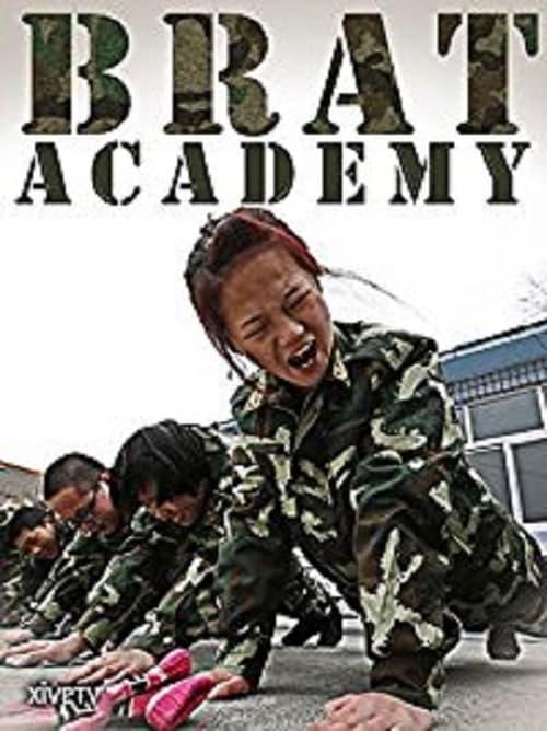 Brat Academy (1969)
