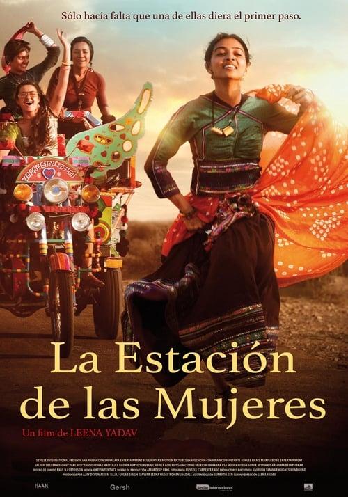 Película Die tolle Lola En Buena Calidad Hd 720p