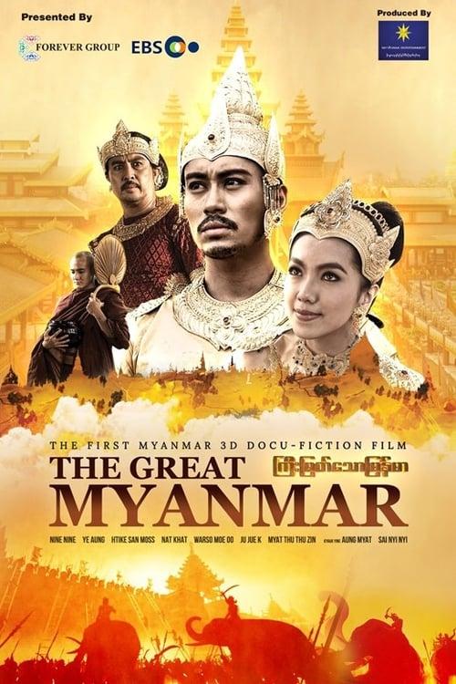 Watch The Great Myanmar Online Tvfanatic