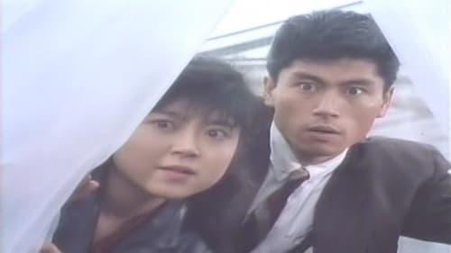 The Mobile Cop Jiban 1989 Streaming Online: Kidou Keiji Jiban – Episode Episode 3