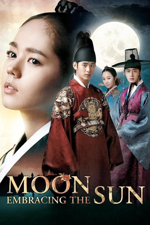 Watch The Moon That Embraces the Sun online