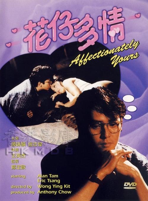 Película 花仔多情 Con Subtítulos En Línea