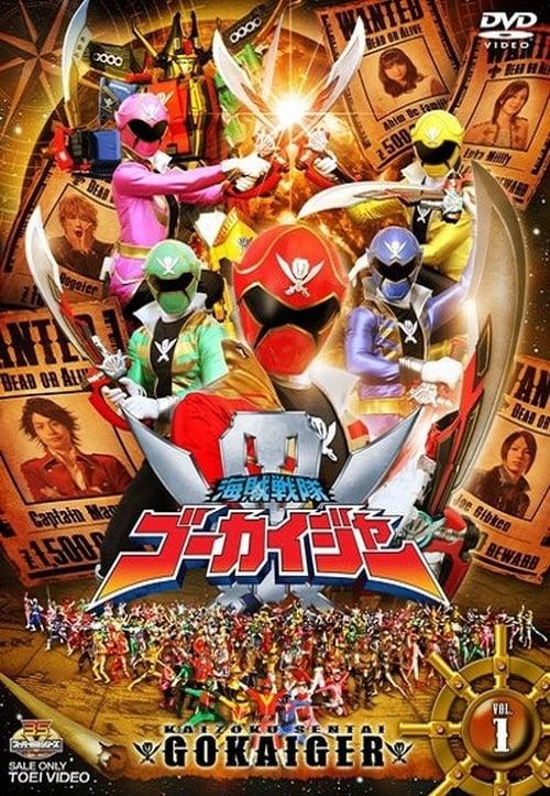 Super Sentai: Kaizoku Sentai Gokaiger