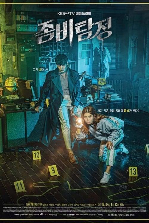 Nonton Drama Korea Zombie Detective (2020)