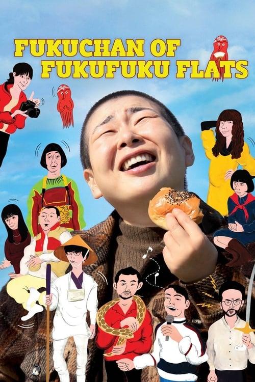 Fuku-chan of FukuFuku Flats (2014) Poster