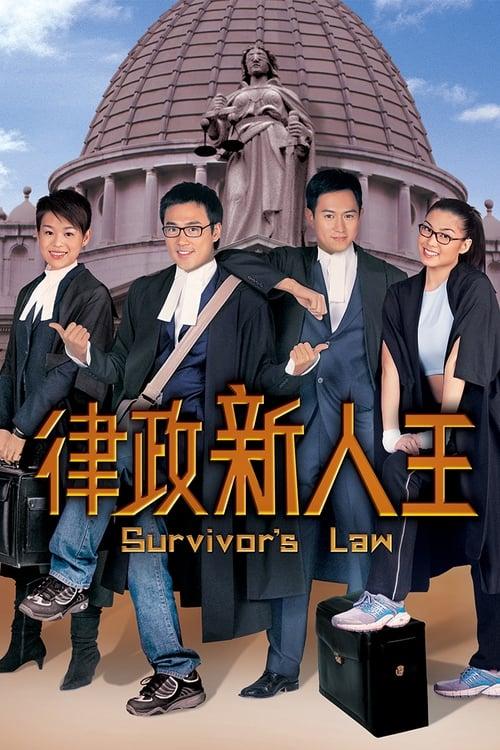 Survivor's Law (2003)