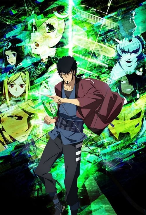 Dimension W Season 1