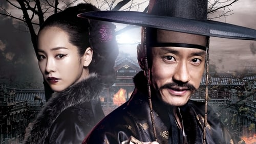 Detective K : Secret of the Virtuous Widow ( 2011 )
