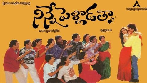 Image result for ninne pelladatha poster