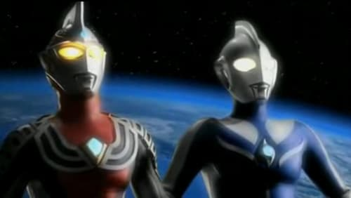 Ultraman Cosmos vs  Ultraman Justice: The Final Battle (2003