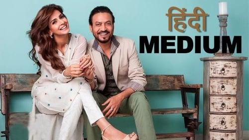 Official Trailer: Hindi Medium   Irrfan Khan   Saba Qamar & Deepak Dobriyal   In Cinemas 19th May