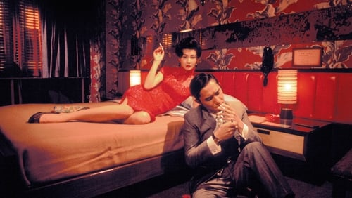 In the Mood for Love (2000) ORIGINAL TRAILER [HD 1080p]