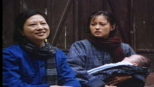 FULL: China Cry, The Nora Lam Story, Christianity during China's Cultural Revolution