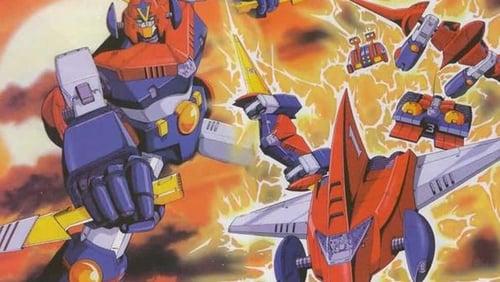 Chōdenji Robo Combattler V (TV Series) — The Movie Database (TMDb)