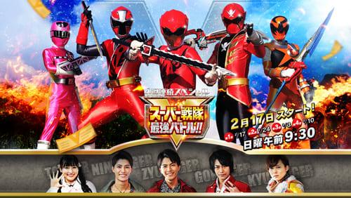 Super Sentai Strongest Battle!! (TV Series 2019-2019) — The