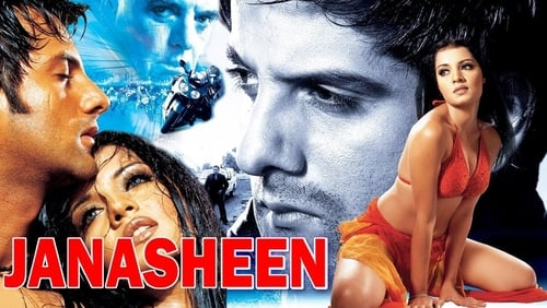 janasheen movie