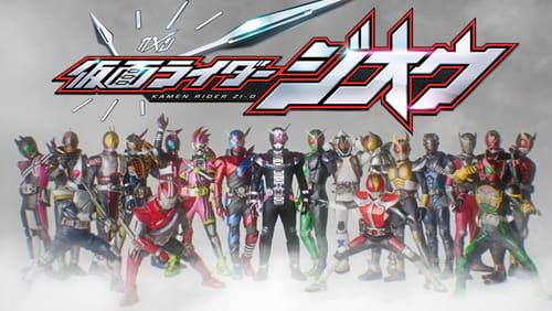 Kamen Rider Heisei Generations Forever Trailer