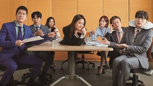 Radiant Office – Season 1 [End]