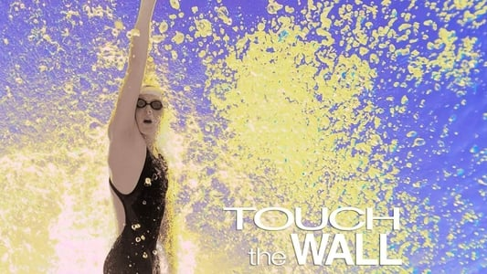 Touch the Wall on FREECABLE TV