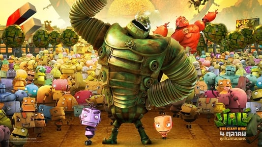 The Giant King on FREECABLE TV