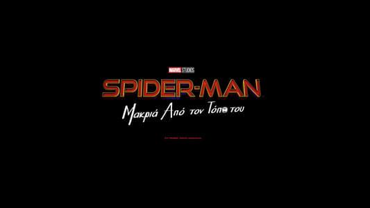 Baixar Homem-Aranha – Longe de Casa (2019) Torrent – BluRay 720p | 1080p Dublado / Dual Áudio Download
