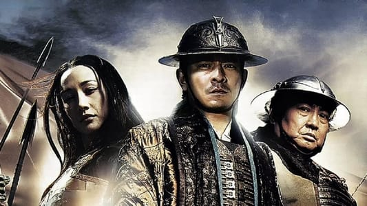 Three Kingdoms: Resurrection of the Dragon on FREECABLE TV