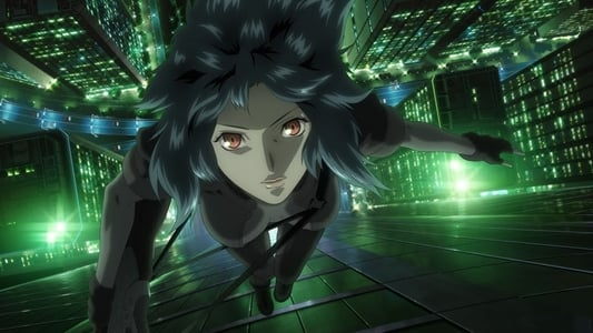 Ghost in the Shell: Stand Alone Complex on FREECABLE TV