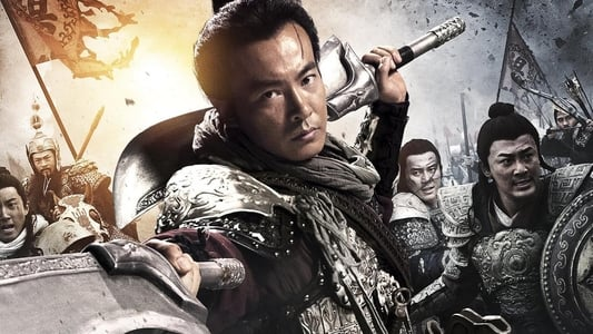 Saving General Yang on FREECABLE TV