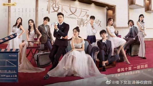 Bạn Gái Dưới Lầu Xin Ký Nhận (2020) - Girlfriend (2020)