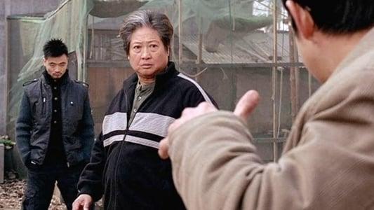 Wushu on FREECABLE TV