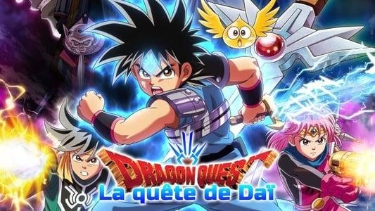 Dragon Quest: Dai no Daibouken الموسم الاول