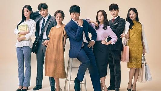 Familiar Wife – Season 1 [End]