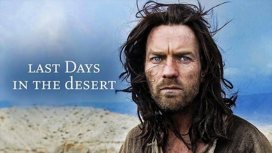 Last Days in the Desert on FREECABLE TV
