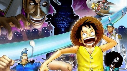 One Piece 3D Gekisou Trap Coaster