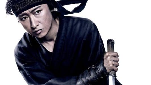 Ninja Đối Đầu Samurai – Mumon: The Land of Stealth (2017)