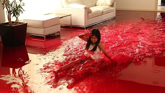 Why Don't You Play in Hell? on FREECABLE TV