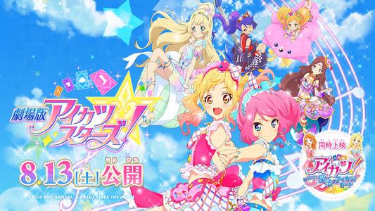 Aikatsu Star!: O Filme – Legendado – Filmes OnlineX