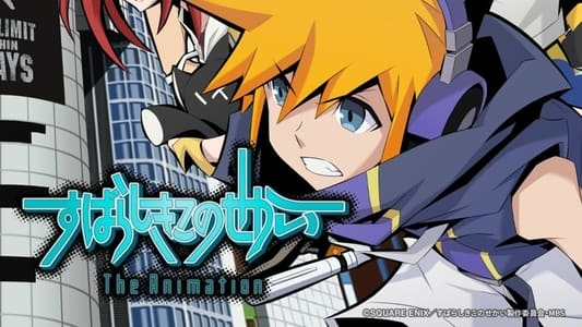 VER Subarashiki Kono Sekai The Animation S1E12 Online Gratis HD